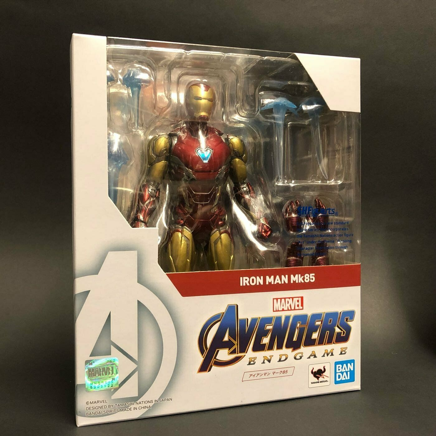 BANDAI S.H. Figuarts Figura De Acción Iron Man Mark 85 juego final de los Vengadores