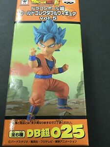 Dragon Ball Super World Collectable Figure WCF ANIME Vol.5 5 Set of 4 Japan