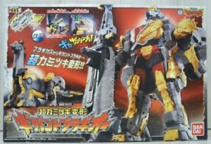 Bandai Power Rangers Giganto bragio de Japón F S