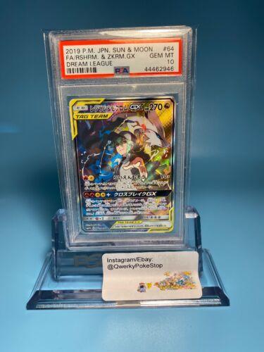 PSA 10 Pokemon card SM11b 064//049 Reshiram /& Zekrom GX N SR MINT Japanese