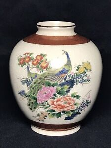 Japanese-Japan-Satsuma-Gold-Floral-Peacock-Porcelain-Ginger-Jar-Vase