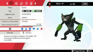 Zarude-amp-Shiny-Celebi-The-Pokemon-Movie-Event-Pokemon-Sword-and-Shield