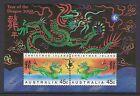 2000 CHRISTMAS ISLAND YEAR OF THE DRAGON MINI SHEET FINE MINT MNH/MUH