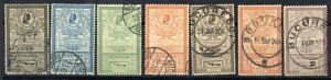 ROMANIA-1903-Opening-of-Post-Office-Building-set-fine-used