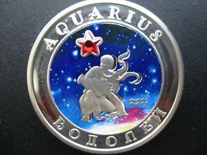 2007-Armenia-Large-Silver-Color-Proof-100-Dram-cubic-Zirconia-Zodiac-Aquarius