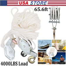 2ton Hoist Pulley Galvanized Steel Hook Lifting Pulley Block Withmulti Rope 2 Hook