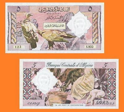 Reproduction BAHRAIN 10 DINARS 1964 UNC