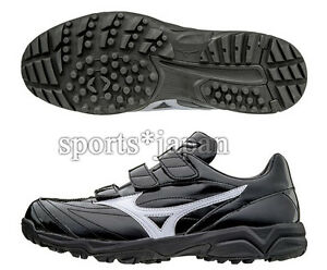 low priced 1e0ab fff24 Image is loading Mizuno-Japan-Baseball-Shoes-Select-Nine-Trainer-Umpire-
