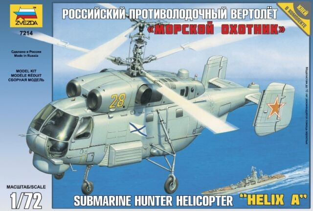ZVEZDA 7214 RUSSIAN SUBMARINE HUNTER HELICOPTER KA-27 HELIX-A MODEL KIT 1/72 NEW