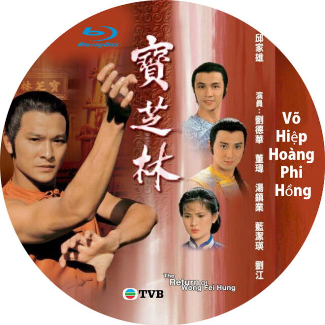 VO HIEP HOANG PHI HUNG 1984 HD