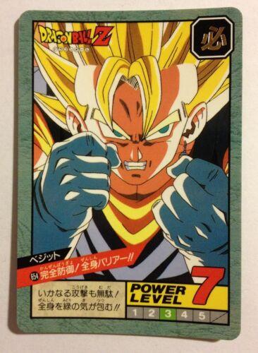 Dragon ball Z Super battle Power Level 654