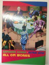 JoJo/'s Bizarre Adventure 25th Anniversaire Livre Ultra Jump Limitée Person/'s