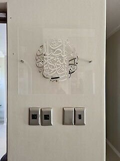 Islamic Wall Art in Stainless Steel on Perspex