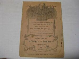 1922-Warsaw-DEGEL-HATORAH-periodical-edited-by-Menachem-Mendel-Kasher-Hebrew
