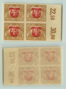 Lithuania 1919 SC 57 MNH imperf wmk 145 block of 4 . e7008