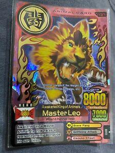 Animal Kaiser (AK) Evo Version 7 Ultra Rare Card - Master ...