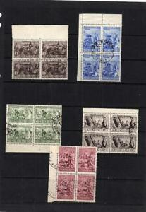 RUSSIA-PART-SET-BLOCK-OF-4-USED-CTO-STAMPS-1930-S-LOT-RUS-89