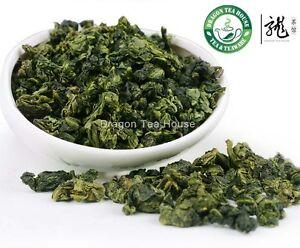 Premium-Organic-Tie-Guan-Yin-Chinese-Oolong-Tea