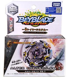 TAKARA-TOMY-Alter-Chronos-Cognite-6MT-Burst-Beyblade-B-82-USA-SELLER