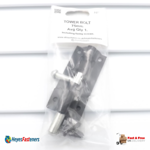 """75mm 3/"""" Tower Bolt with fixing screws *MULTI-BUY DISCOUNTS*"""