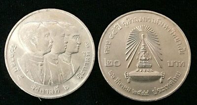 "Thailand Reliable Thailand 20 Baht ""84th Chulalongkorn "" 2001 Coin Unc To Make One Feel At Ease And Energetic"
