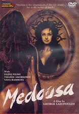 Medousa DVD Mondo Macabro George Lazopoulos Greek Collection Horror