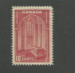 Parliament Memorial Chamber Ottawa 1938 Canada 10c Stamp #241 Scott Value $13.50
