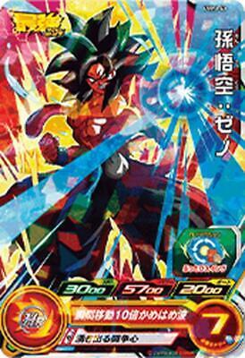 PRE ORDER Super Dragon Ball Heroes 1 Promo Card UVPJ-40 Son Goku Xeno