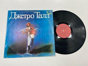 Jethro Tull Original Masters VINYL LP