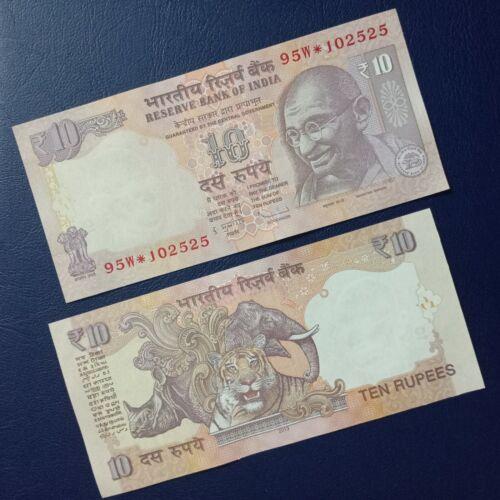 India 10 Rupees Gandhi Replacement Star Series 95W Prefix S Inset 2013 UNC