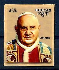BHUTAN PLASTIC MOULDING EMBOSSED STAMPS POPE JOHN PAUL 1V MINT NEVER HINGED