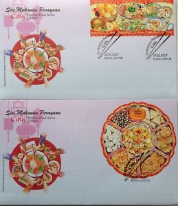 Malaysia FDC with M/S & Stamps (24.01.2017) - Festival Food Series Chinese