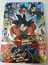 Carte Dragon Ball Z DBZ Dragon Ball Heroes God Mission Part 10 #HGD10-CP1 Holo