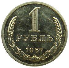 (C65) - Russland Russia - 1 Rubel Rouble 1967 - Kursmünze UNC - RAR - Y# 134a.2