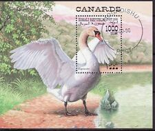 Somali 1996 - Vogels/Birds/Vögel