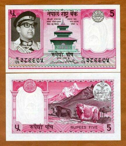 P-23,Sig 1974 Nepal ND 5 Rupee 10 UNC /> King Birendra in military outfit