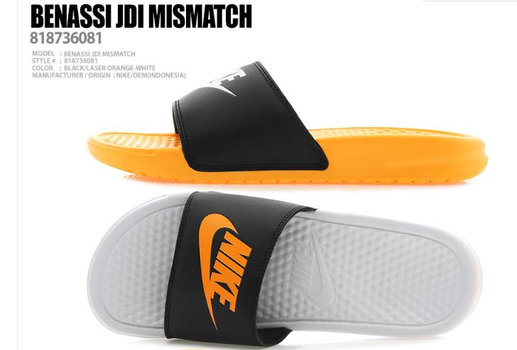 Nike Nike Nike Uomo Jdi Benassi Mismatch Slide Sandali Casual Palestra Eu 49.5 | Prezzo Ragionevole  | Adatto per il colore  | Ottimo mestiere  | Scolaro/Ragazze Scarpa  | Uomini/Donna Scarpa  | Gentiluomo/Signora Scarpa  797208