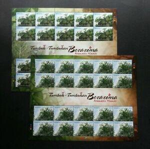 SJ-Aromatic-Plants-Malaysia-2012-Tree-Flower-sheetlet-MNH