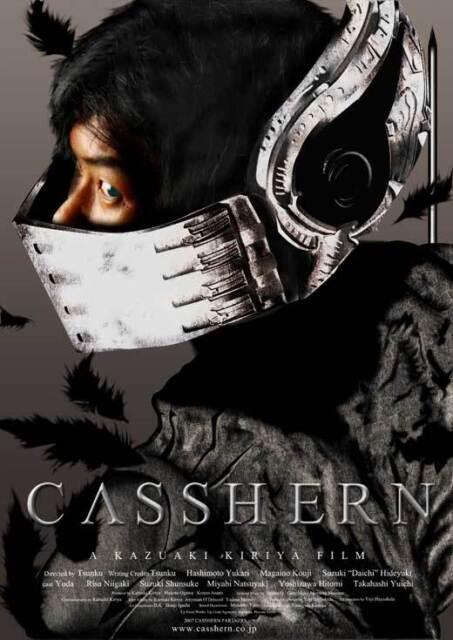 casshern movie