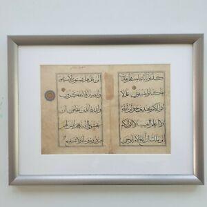 BIFOLIO-ANTIQUE-MANUSCRIPT-ARABIC-ISLAMIC-OTTOMAN-CALLIGRAPHY-KORAN-TURKEY-18-C