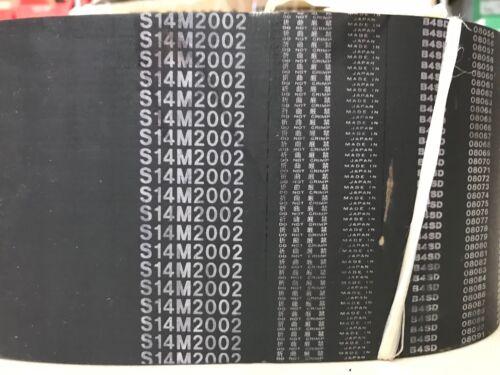 MBL Super Torque Timing Belt 1100S14M2002 STD-2002-S14M-110mm