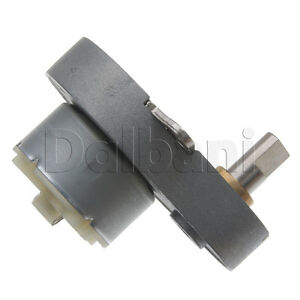 12v dc 300 rpm high torque gearbox electric motor ebay for 12v dc 300 rpm high torque gearbox motor
