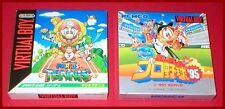 Mario Tennis & Baseball Import for the Nintendo Virtual Boy System NEW IN BOX