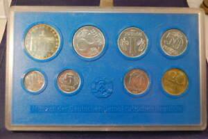 GDR Off.kursmünzensatz, 1 Pfennig To 5 Mark 1980 IN Hard Plastic St