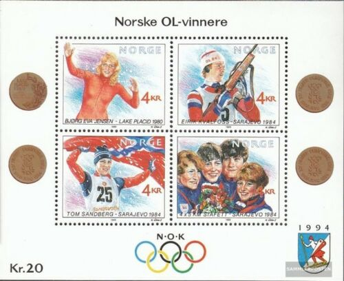 Norway block12 complete issue FDC 1989 Winter Olympics