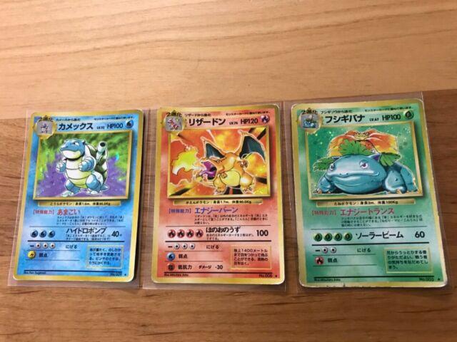 Vintage pokemon card Japanese holo rare only charizard Blastoise Venusaur