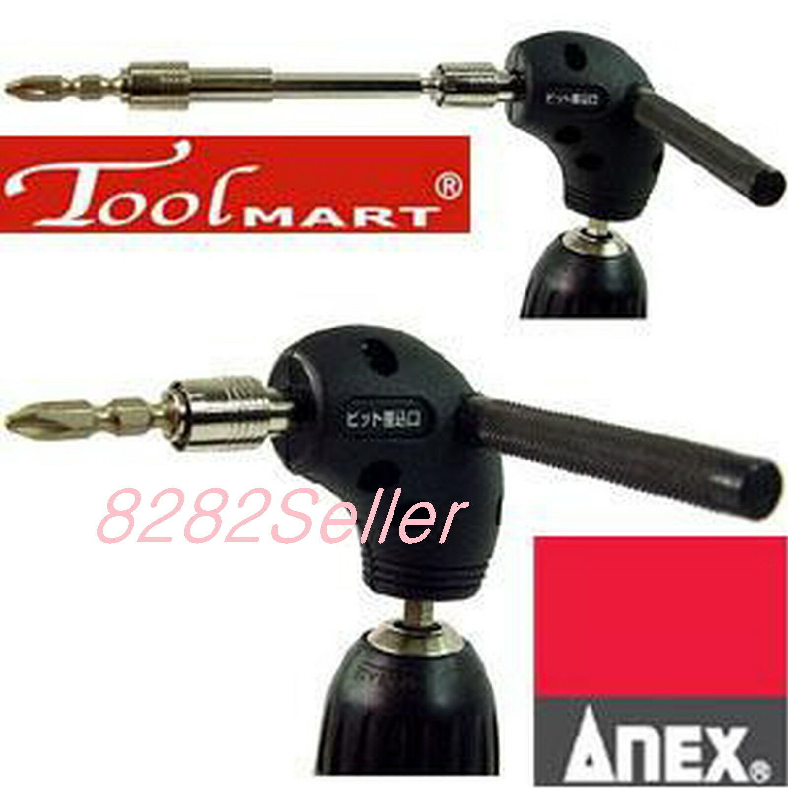 ANEX AKL-520 PoweROT Screwdriver L type Extension Adapterr Fixed handle 90mm NEW