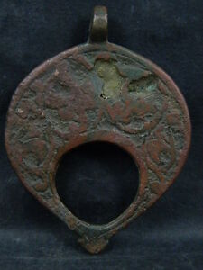 Flight Tracker Ancient Bronze Pendant Islamic 1200 Ad #br7485 Antiquities