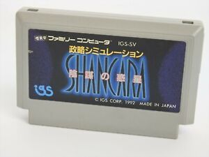 Famicom-INBO-NO-WAKUSEI-SHANCARA-Cartridge-Only-Nintendo-Japan-Game-fc