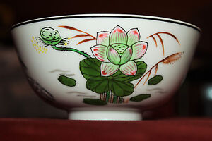 Chinese Republic Period Famille Rose Porcelain Bowl